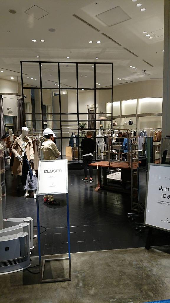 店舗内装 改装 大阪
